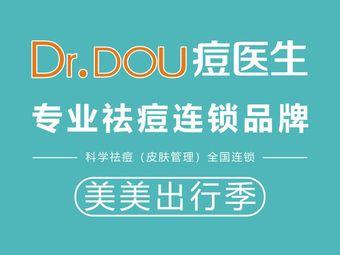 Dr.DOU痘医生专业祛痘(吉大店)