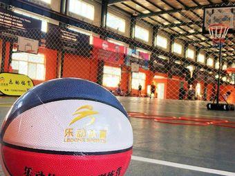 乐动体育青少年篮球培训(皇姑童晖校区)