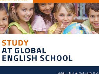 环球少儿国际英语(花果园校区)