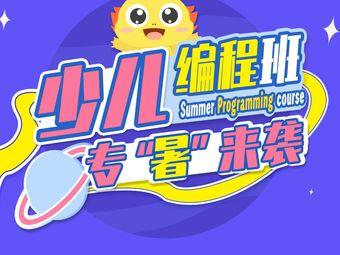 童程童美少儿编程乐高机器人(两路金港国际校区)