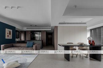 20万以上130平米三现代简约风格书房装修效果图