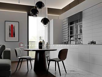 豪华型140平米四室两厅现代简约风格餐厅欣赏图