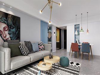 130平米三室两厅北欧风格客厅图片