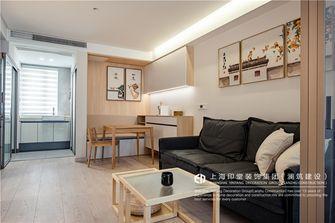 富裕型60平米公寓日式风格客厅装修图片大全