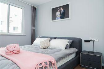 15-20万三室两厅北欧风格卧室设计图