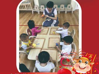 安康贝贝国际婴幼儿早教托育中心