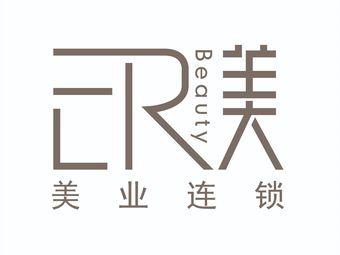 ER美 名师半永久纹绣纹眉(爱建店)