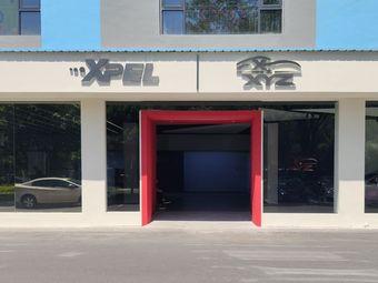 XPEL(义乌官方旗舰店)