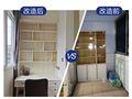 50平米一室一厅地中海风格阳台装修效果图