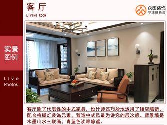 10-15万四室一厅中式风格客厅装修图片大全