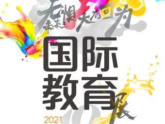 新東方前途出國·留學申請·小語種培訓(和平校區)