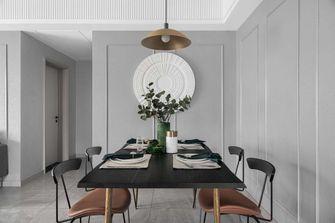 130平米四室两厅北欧风格餐厅图片