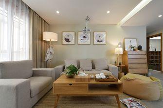 110平米三日式风格客厅图