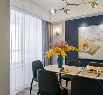 10-15万120平米三室两厅轻奢风格餐厅效果图
