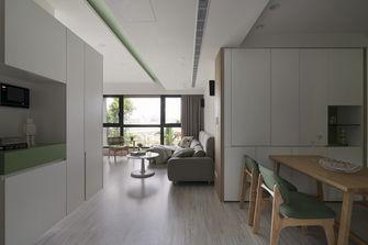 5-10万50平米小户型日式风格客厅图