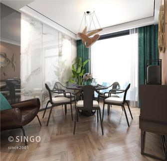 豪华型140平米四室三厅现代简约风格餐厅欣赏图
