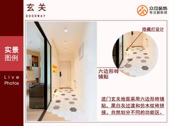 富裕型70平米三室两厅日式风格玄关装修图片大全