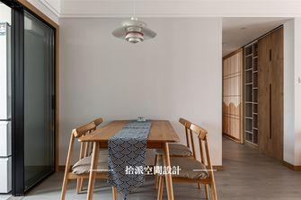120平米三日式风格餐厅装修案例