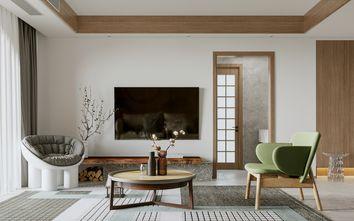 富裕型120平米三室两厅现代简约风格客厅装修效果图
