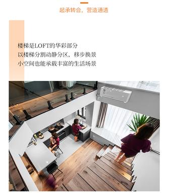 15-20万40平米小户型现代简约风格楼梯间装修案例