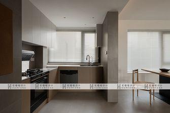20万以上140平米四现代简约风格厨房图片大全