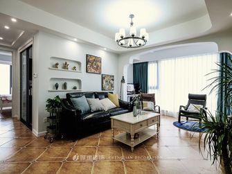 10-15万130平米三室一厅美式风格客厅欣赏图