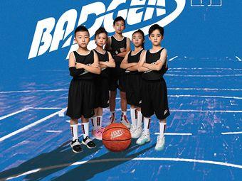 Badgers青少年篮球培训(校北路园区店)