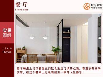 10-15万三室两厅混搭风格餐厅图片大全