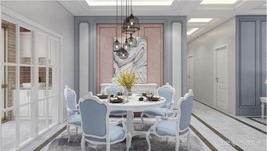 15-20万120平米欧式风格餐厅图片大全
