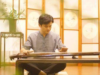 兰玉琴社(古琴)