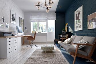140平米复式北欧风格客厅设计图
