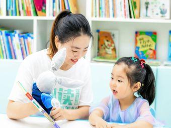 知阅中英文儿童阅读成长中心(万达店)