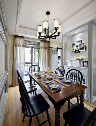 20万以上140平米三室三厅美式风格餐厅图片大全
