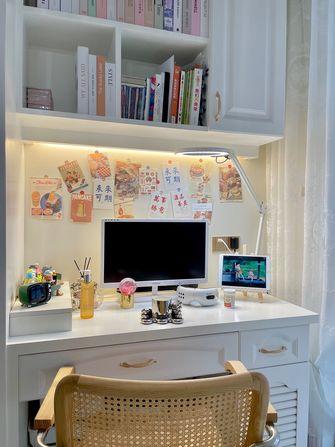130平米三室两厅法式风格书房装修效果图