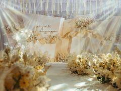 沐堇婚礼企划