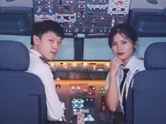 海南飞行科普体验基地