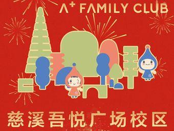 A+Family Club托育中心(慈溪校区)