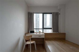 15-20万70平米三室两厅现代简约风格书房效果图