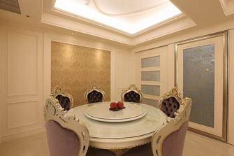 140平米四室一厅欧式风格餐厅设计图
