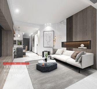 20万以上100平米别墅现代简约风格客厅装修效果图