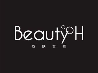 Beauty·H皮肤管理中心