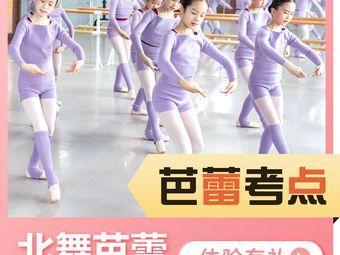 黑天鹅芭蕾(余姚店)