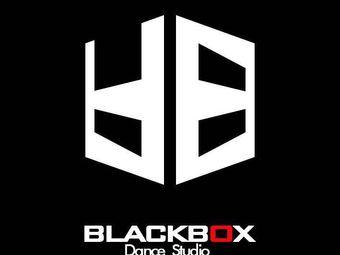 黑盒子舞室