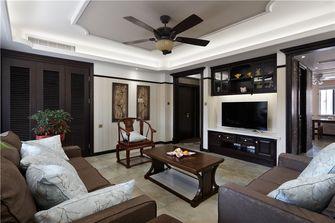 90平米三混搭风格客厅设计图