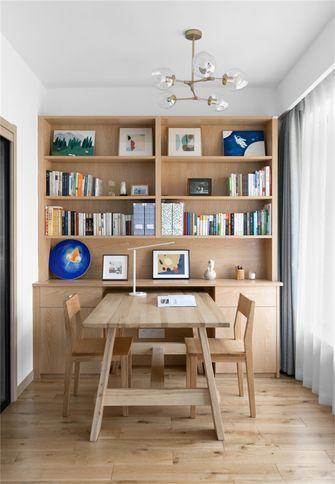 5-10万80平米三室两厅日式风格书房装修效果图
