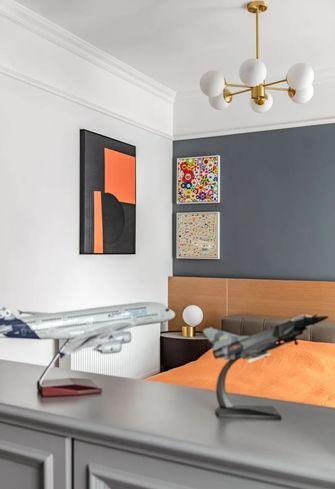 15-20万130平米三室两厅美式风格书房图