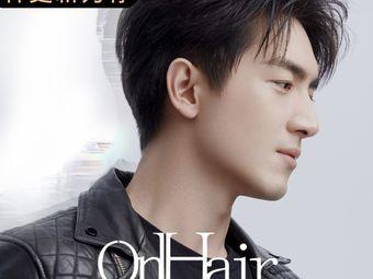 OnHair明星造型(SM店)