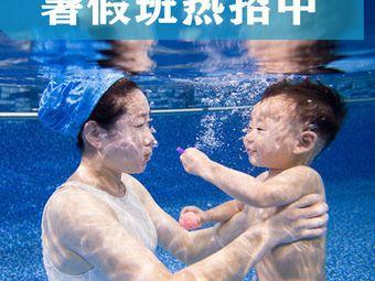 优范儿国际亲子游泳(环球银泰店)