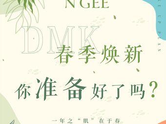 See U肌肤管理中心(海宁银泰城店)