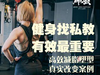 破茧健身工作室